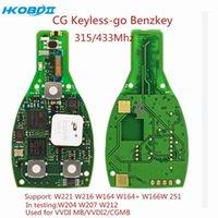 Araba Anahtar HKOBDII Anahtarsız Git Tam Akıllı 315/433 MHz Desteği W221 W216 W164 + W166 W251 CGDI MB VVD2 VVDI MB1