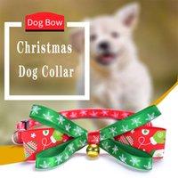 Collar de Navidad para mascotas tejida nudo del arco de campana de plata del oro de la pajarita del gato Collar para perro suministros al por mayor