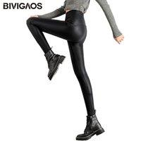 Bivigaos Sonbahar Kış Siyah Polar Mat Deri Tayt kadın Yüksek Bel Asansör Kalça Pantolon İnce Sıska Legging Pantolon