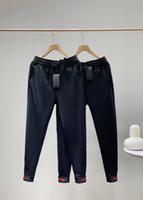 2020 Herren Hosen Klassische Mode Sexy Hose Jogginghose European American Style Importierte Brief Stickerei Einstellbare Füße Asiatische Größe Hose