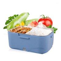 Cozinha de arroz 1.5L panela portátil de aquecimento elétrico Caixa de almoço quente de armazenamento de aquecedor quente 12V em carro ou caminhão 24v link VIP1