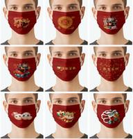 2021 Nouvel An chinois anti-poussière masques de soirée lavables réutilisables enfants adultes unisexe masque logo masques de mode designeurs de mode masques adultes