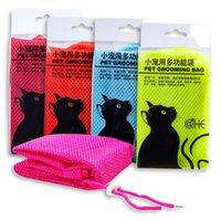 Waschen von Katzenbeutel Anti-Nutzen Haustiere liefert Waschbare bequeme Sicherheit Pflegewaschbare polychromatische Trim Nails Taschen Neue Ankunft 4xh K2