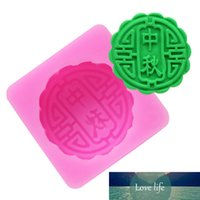 Moon Cake Molds Mid Autumn Silicone Molds for Fondant Cake Decoration Tools Sugarcraft Cookie Moulds Petal Flower Cutter Tools