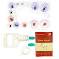مجموعة العلاج الحجامة الصينية، 12 أكواب شفط الهواء فراغ مع مقبض ضخ، تدليك الطب الرطب / الجاف، التقليدي