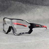Marka Fotokromik Doğa Sporları Güneş MTB Dağ Bisikleti Bisiklet Binme Bisiklet Gözlük Gözlük Gafas Ciclismo 1 Mercek