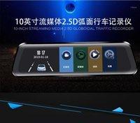 Le nouvel enregistreur de conduite de voiture en plein écran de 10 pouces HD Matte Night Vision Streaming Streaming Multimédia Rétroviseur 1296P Dual Lensx1