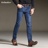 Yeni Varış Stil Erkekler Iş Rahat Denim Kot Pantolon Yüksek Kalite Katı Düz Erkek Eğlence Kot Pantolon Artı Boyutu 28-42