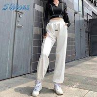 Siddons Joggers Широкая нога пот брюки женские брюки писем вышивка высокая талия брюки уличные одеяла свободно прочные брюки Femme Fall1