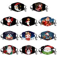 디자인 인쇄 크리스마스 방진 보호 크리스마스 마스크 크리 에이 티브 안티 - 안개 편안한 눈송이 입 커버 통기성 빨 마스크