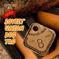 Llaveros CPTS.WU Unión Soviética Etiqueta de perro Llavero CCCP Ejército Llavero Metal Etiquetas de automóvil para hombres Regalo A Mano Hecho A Mano Colgante Classy1