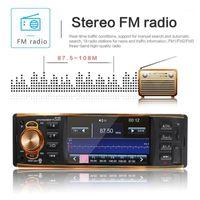 고품질 12V 자동차 라디오 스테레오 플레이어 4.1 인치 1 DIN USB AUX FM 라디오 MP3 MP5 오디오 플레이어 블루투스 원격 제어 1