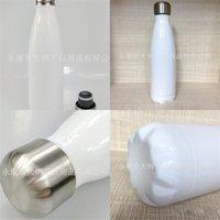 Sublimation Blanks Thermos 500ml Bouteille en acier inoxydable bricolage Coke Bouteilles d'eau Thermos Doubledeck lait blanc de haute qualité M2