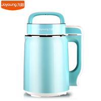 Blender Joyoung DJ06B-DS61SG Соймилк Maker 400ML-600 мл Мисседарный Многофункциональный рисовой паста соевый молочный сок