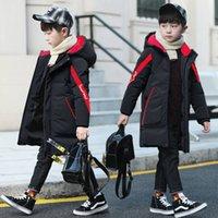 Детская толстая прогревная одежда мода с капюшоном длинный мальчик хлопчатобумажная куртка LJ201007