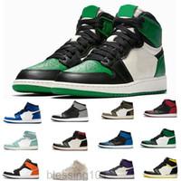 2020 مع صندوق jumpman 1 1 ثانية شاحب العاج الظلام mocha الرجال كرة السلة الأحذية عشبي unc تويست الأفعى شيكاغو المدربين الرياضة أحذية رياضية الحجم BT11