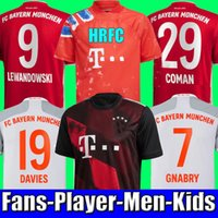 20 21 fans player version SANE LEWANDOWSKI COMAN Bayern Muni...
