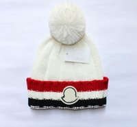 wholesaNew Франция моды мужских дизайнеров шляпа капот зимой шапочка вязаной шерсти шляпа плюс бархат шапки Skullies Thicker маски Fringe шапочка шляпа