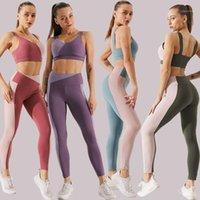 색상 블록 여자 운동 브래지어 및 팬티 요가 세트 체육관 스포츠 세트 여성 운동복 원활한 활성 착용 운동 의류 1