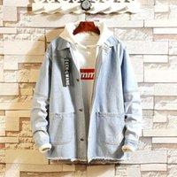 남자 재킷 2021 도착 가을 겨울철 재킷 남자 느슨한 패션 캐주얼 청바지 턴 다운 칼라 단일 브레스트 크기 M L XL 2XL 3XL1