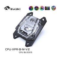 مراوح الجماهير Bykski CPU RGB Watercooler الفقرة Ryzen AMD AM3 + AM4، Intel LGA 1150 1151 1155 1156 X99 X299 Plataforma، RGB Edition