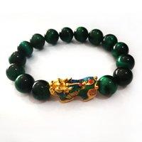 Transferencia de moda de imitación del oro 3D cambio de color Riqueza Pixiu con piedras de ojo de tigre Pulsera de cuentas verde joyería Feng Shui