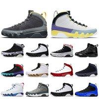 2021 En Kaliteli Jumpman 9 9 S Basketbol Ayakkabıları Retro Üniversitesi Altın Dünya Değişimi Erkek Eğitmenler Retro Üniversitesi Mavi Uzay Reçeli Sneakers
