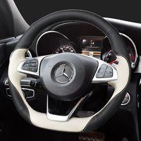 DIY для Mercedes Benz ручной сшиты кожаного руля крышка S-класса c260l E300L A200 glc260l GLAB спорта
