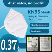 KN95 Abdeckung FaceMask Einweg-Masken Non-Woven-Familie Stoff Staubdichtes windundurchlässiger kein Ventil Anti-Fog Staubdichtes opp Englisch mit Kasten