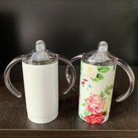 12oz Sublimation blank sippy cup with lid baby cup kids Water Bottle Stainless Steel tumblers with sea shipping YYA506