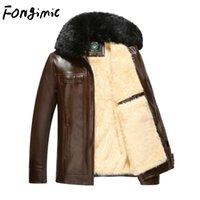 الرجال الشتاء سترة جلدية المصنعين المبيعات المباشرة منتصف العمر بو الدافئة الصوف التلبيب زائد أفخم جلد الدفء بو الجلود سترة Y201026