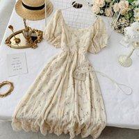 Taotre Yaz Kare Yaka Çiçek Kısa Kollu Dantel Yüksek Bel Elbise T200623