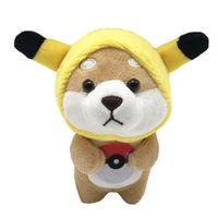 Bonito Shiba Inu de Kawaii Dog Plush Toy brinquedo bonito do esquilo de pelúcia macia Esquilo alta qualidade animal boneca de brinquedo Corgi Christmas Gift Chai