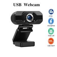 노트북에 웹캠 1080P의 USB 컴퓨터 웹캠 회의 온라인 비디오, 마이크와 데스크톱 웹 캠 온라인 교육 웹캠