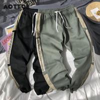 2021 nuovi pantaloni casual da uomo coreano moda trend autunno inverno tuta in cotone da jogging pantaloni sportivi pantaloni sportivi strisce laterali pantaloni a sweatpants 4xl VG95