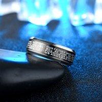 Gebet Serenity Bible 8mm Cross Edelstahl Englische Ringe für Männer Hochzeit Engagement drehbarer Ring