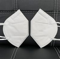 KN95 Маски mascarilla Защитные Высокое качество одноразовые маски для лица производитель пыле 5 plys маски рот для быстрого свободного судоходства