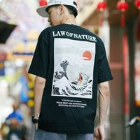 Tshirt Giapponese Cat Wave Stampato Tshirt Ukiyo stile coreano hip hop casual Ulzzang Streetwear T-Shirt