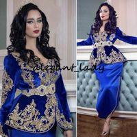 Karakou algerien Royal Blue Robes de soirée formelles d'or 2021 broderie de dentelle à manches longues Peplum Maroc Kaftan robe de bal