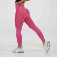 Women Seamless Yoga Pants European and American Style Womens...