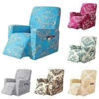 كرسي الأغلفة المطبوعة الذراع كرسي أريكة غطاء مرونة كرسي الغبار حامي شاملة ذراع الأريكة غطاء ديكور المنزل 1