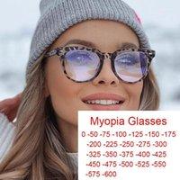 Óculos de sol Ready-feitos Miopia Leoaprd TRANSPARENTE ÓCULOS PARA Mulheres Homens Azul Filtro Jogo Pontos 0 -1 -2 -6 Molduras de Óculos Fashion1