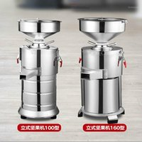 Molillas de café eléctricas Pequeñas moler colaides Almendra Mantequilla Máquina de fabricación de maní