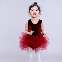 아이들 소녀 댄스 댄스 스커트 학생들의 성능 의류 키즈 발레 스커트 스커트 레이스 Tutu Tulle 드레스 아기 여름 슬링 드레스