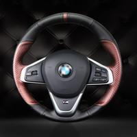Кожаная кожа BMW 5 серии X1 x3 x5 x6 Специальная кожаная ручная кожаная крышка ручной работы Кожаная крышка модификации автомобиля