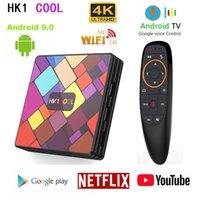 HK1 멋진 Android 9 TV 박스 RK3318 4GB 128GB 5G WIFI BT4.0 USB 3.0 HDR 4K 스마트 TVBOX 안드로이드 9.0