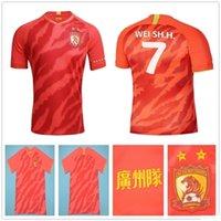 2020 Yeni Guangzhou Evergrande Taobao Futbol Formalar PAULINHO A.TALISCA ZHENG ZH. Goulart Custom 20 21 Ev Guangzhou Hengda Futbol Gömlek