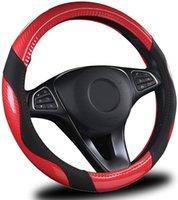 Крышка рулевого колеса для автомобиля, универсальный 15-дюймовый, без запаха, дышащих, противоскользящих, спортивных, мягких и уютных сцеплений, эффект углеродного волокна