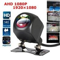 HD 1080P Ночное видение Автомобиля Монитор заднего вида Камера Авто Вид сзади Камера Автомобиль Назад Реверс Рыба Глаз AHD Паркинг Parking1