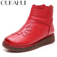 Сапоги Oukahui 2021 осень зима натуральная кожа вскользь теплым для женщин низкий каблук скользкий на плоской лодыжки Soft1